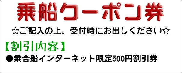 coupon11_thumbnail.jpg